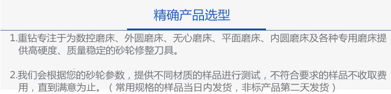 QQ截图20180319104328_副本.png